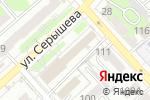 Схема проезда до компании Ваш гардероб в Хабаровске