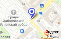 Схема проезда до компании ЗДРАВОДЕЯ - ИНТЕРНЕТ МАГАЗИН ЗДОРОВОГО ПИТАНИЯ в Хабаровске