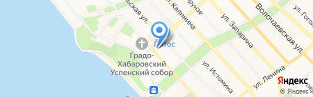 Хабаровская краевая филармония на карте Хабаровска
