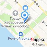Бизнес Холл на карте Хабаровска