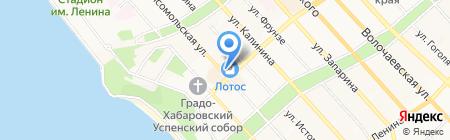 Concept club на карте Хабаровска