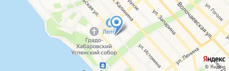 Управление по делам ГО и ЧС на карте Хабаровска