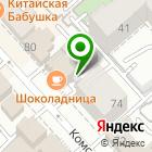 Местоположение компании Авангард СК
