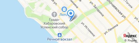 LOTUS на карте Хабаровска