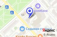 Схема проезда до компании МОСКОВСКИЙ ПСИХОЛОГО-СОЦИАЛЬНЫЙ ИНСТИТУТ в Хабаровске