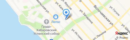 Gerard Darel на карте Хабаровска