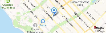 Магазин путешествий на карте Хабаровска