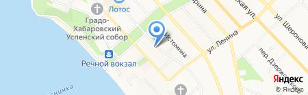 Артлайф на карте Хабаровска