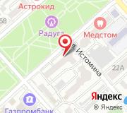 Дирекция строительства и эксплуатации объектов Росграницы ФГКУ