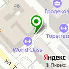 Местоположение компании Дальневосточная строительная компания