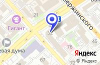 Схема проезда до компании АПТЕКА РАДУГА ДАЛЬНИЙ ВОСТОК в Хабаровске