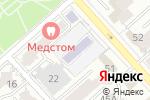 Схема проезда до компании Детский сад №130 в Хабаровске