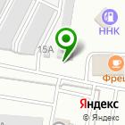 Местоположение компании 326, ГК