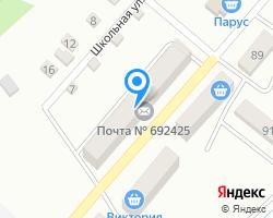 Схема местоположения почтового отделения 692425