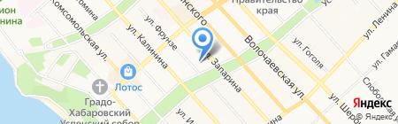 Дальневосточный региональный центр судебной экспертизы Минюста России на карте Хабаровска