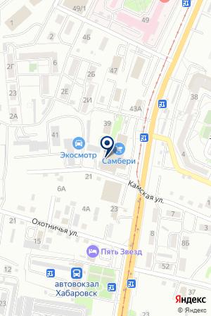 Forward, Хабаровск — Одежда и обувь для спортсменов на ул ... 6ac53674590