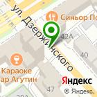 Местоположение компании Точки Dots
