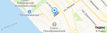 Маргарита на карте Хабаровска