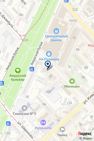 Файтер, Хабаровск — Одежда и обувь для спортсменов на ул. Пушкина, 49 af7e34904ec