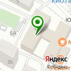Местоположение компании Главное контрольное управление Правительства Хабаровского края
