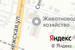 Схема проезда до компании ФУЮАНЬ в Хабаровске