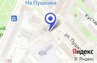 Схема проезда до компании ТИПОГРАФИЯ АНТАР в Хабаровске