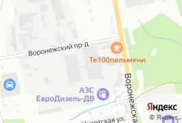 """г. Хабаровск, ул. Воронежская, 129, литер """"Б"""""""