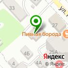 Местоположение компании Оренбург Прожект Менеджмент