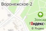 Схема проезда до компании Приамурский в Воронежском-2