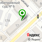 Местоположение компании СофтКей.Топ