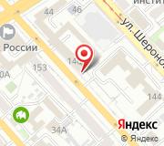 Дальневосточное окружное управление материально-технического снабжения МВД России