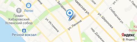 Дальневосточный территориальный центр фирменного транспортного обслуживания на карте Хабаровска