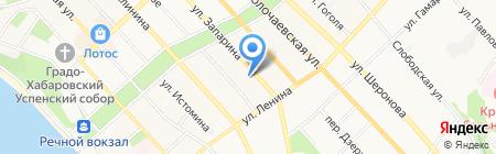 Гармония Люкс на карте Хабаровска