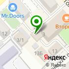 Местоположение компании Магазин гироскутеров