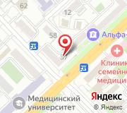Адвокаты в Хабаровске