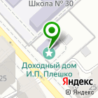 Местоположение компании Детская художественная школа г. Хабаровска