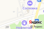 Схема проезда до компании Автостоянка в Сосновке