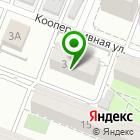Местоположение компании Учебно-курсовой комбинат Министерства ЖКХ Хабаровского края