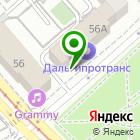 Местоположение компании Дальгипротранс