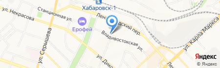 Дальневосточный центр научно-технической информации и библиотек на карте Хабаровска