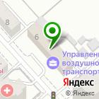 Местоположение компании Управление Росздравнадзора по Хабаровскому краю