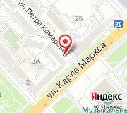 Доставка алкоголя Хабаровск