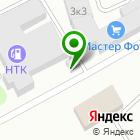 Местоположение компании Софт-Плюс