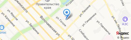 Немецкий Центр-Жизнь без боли на карте Хабаровска