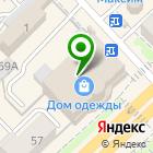 Местоположение компании Сеть парикмахерских магазинов