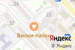 Схема проезда до компании Доступные деньги в Хабаровске