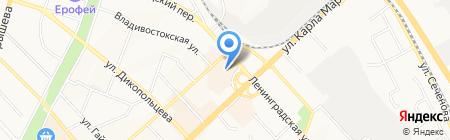 Pizza Cono на карте Хабаровска