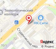 Управление Федеральной службы государственной регистрации кадастра и картографии по Хабаровскому краю