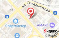 Схема проезда до компании Русский Партнер в Хабаровске