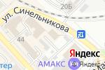 Схема проезда до компании Ведомственная охрана Министерства энергетики РФ в Хабаровске